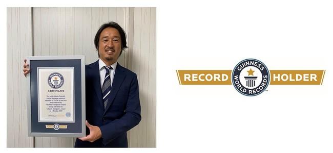 登録者数15万人超の教育系TikTokクリエイター TikTokでギネス世界記録™に認定!