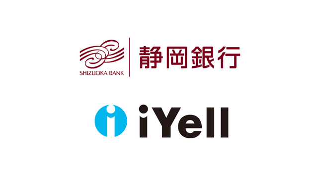 iYell株式会社、株式会社静岡銀行と協業に関する基本合意書を締結