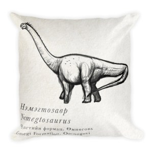 Nemegtosaurus/Alioramus Throw Pillow