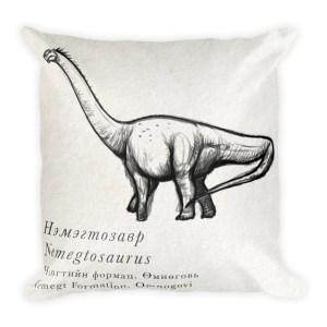 Nemegtosaurus/Alioramus Throw Pillow