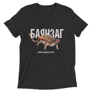 Bayanzag Pinacosaurus Unisex Tee