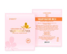Seabuckthorn Sheet Mask