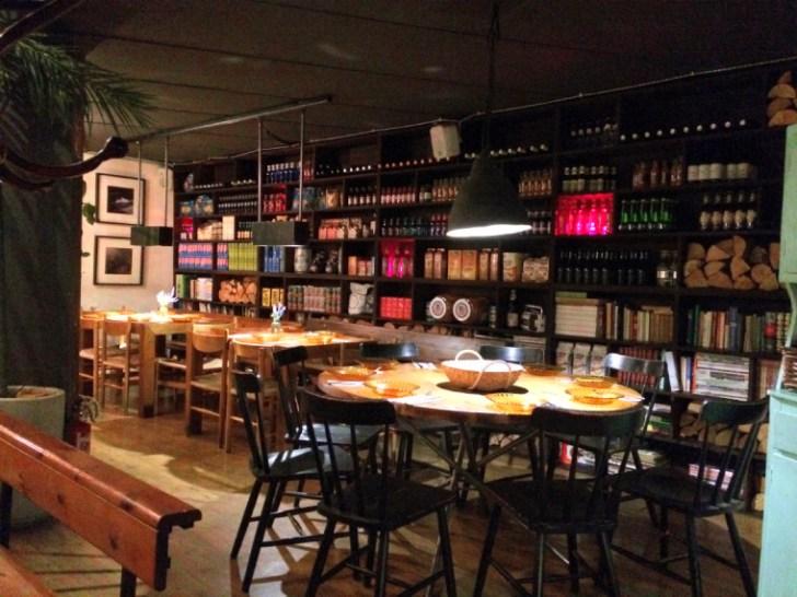 セビリアのバル「Antojo」の店内