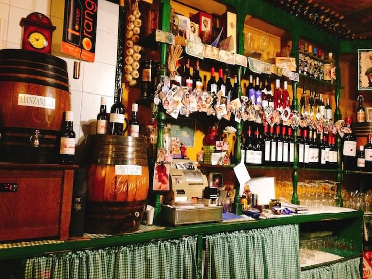 トリアナのバル『La Antigua Abacería』のワイン
