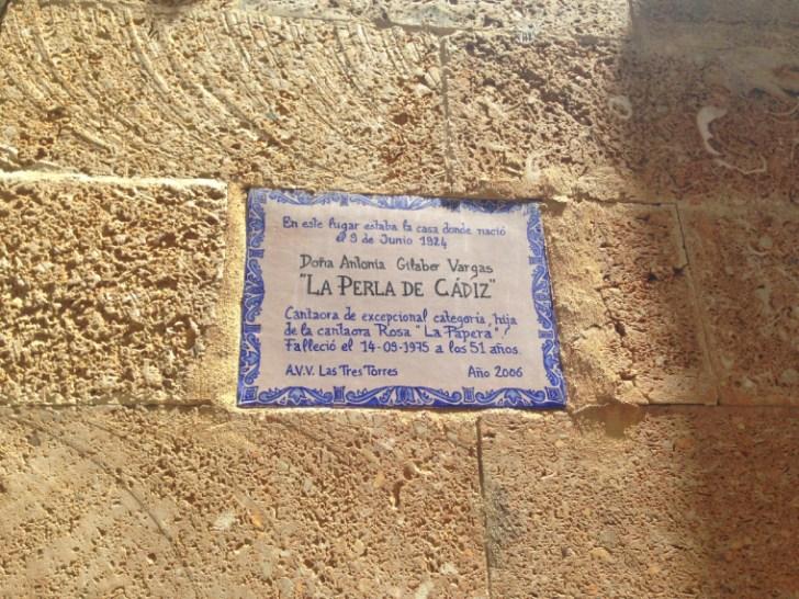 スペインのカディスにあるペルラ・デ・カディスのタイル