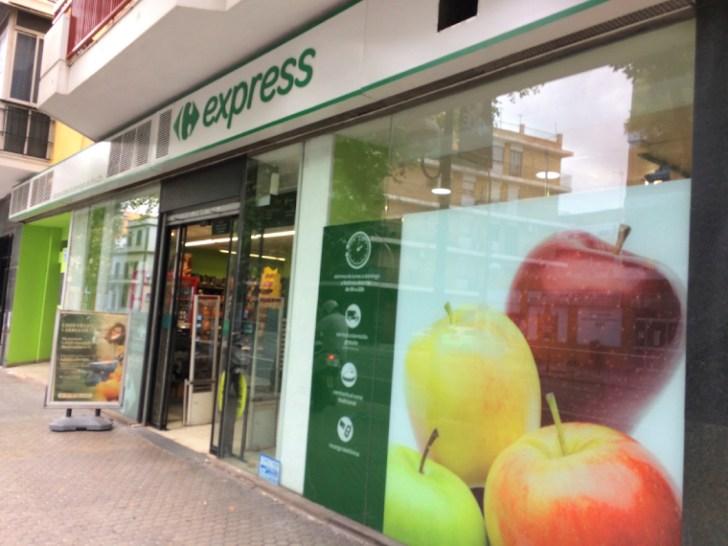 スペインのスーパー「カルフールエクスプレス」