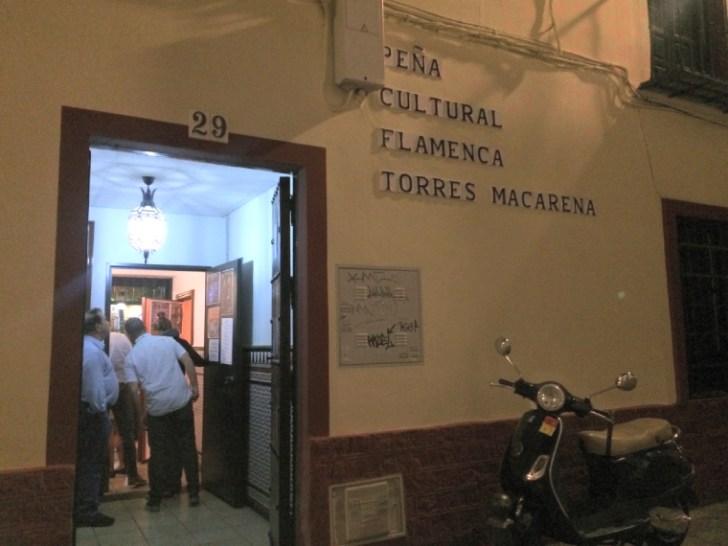 セビリアのペーニャ『トーレス・マカレナ』の入り口