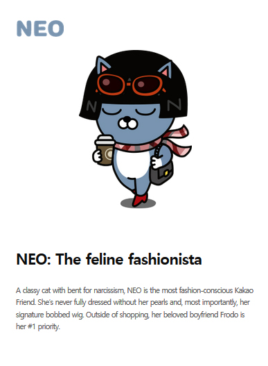 Kakao Friends Neo Bio