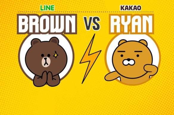 Brown Line vs Ryan Kakao