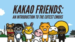 Kakao Friends An Introduction to the Cutest Emojis