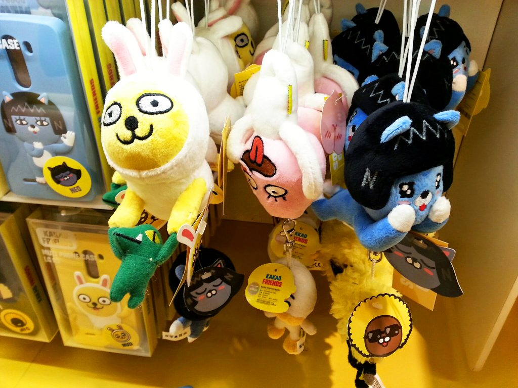 Kakao Friends emoji pop store plush keychains