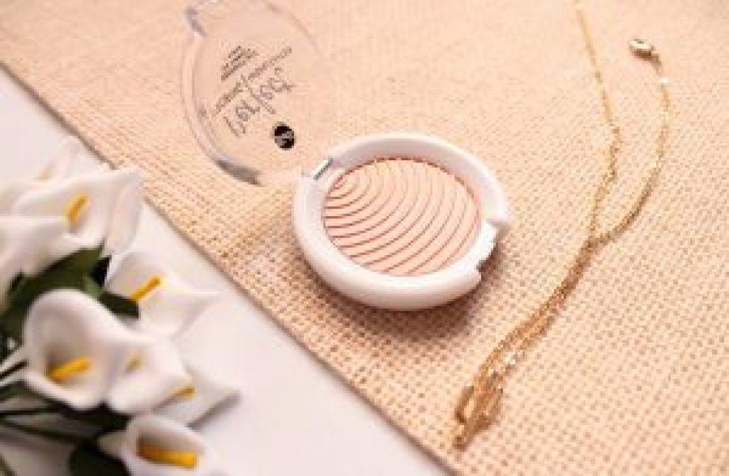 monica-vizuete-bell-onlinecosmeticos-perfect-highlighter-strobing