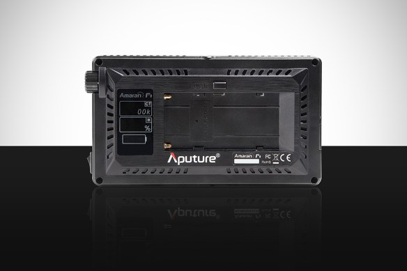 Aputure Amaran AL F7 rear view