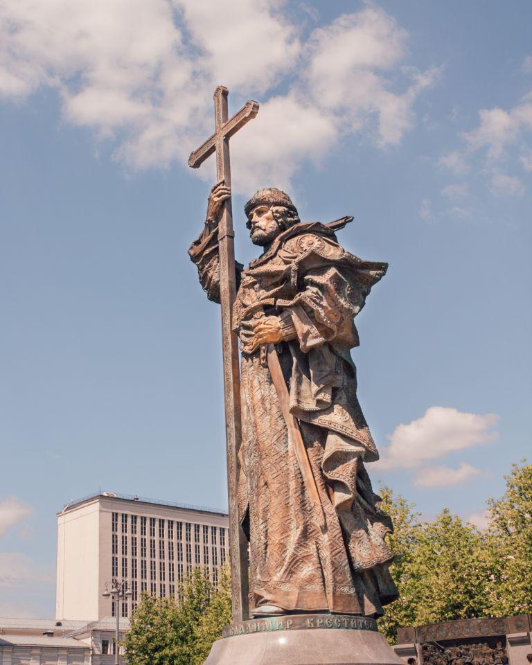 Monument Prince Vladimir Moscow