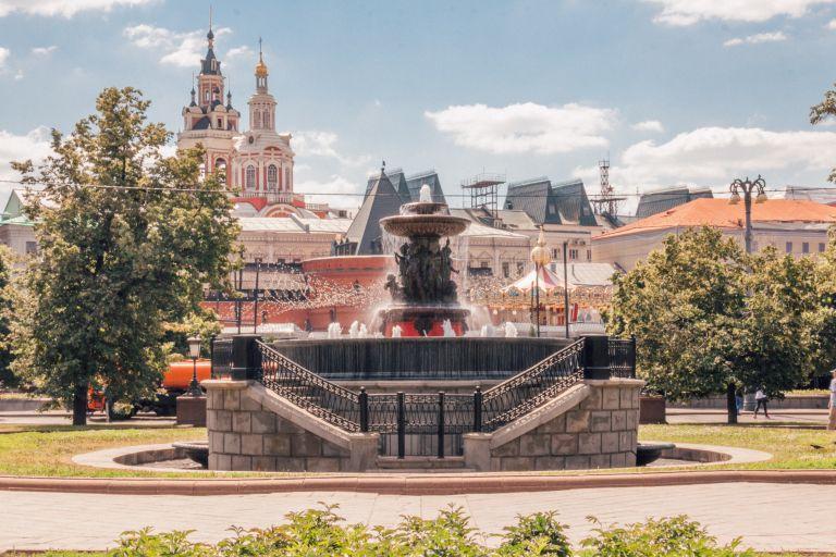Vitali Fountain Moscow