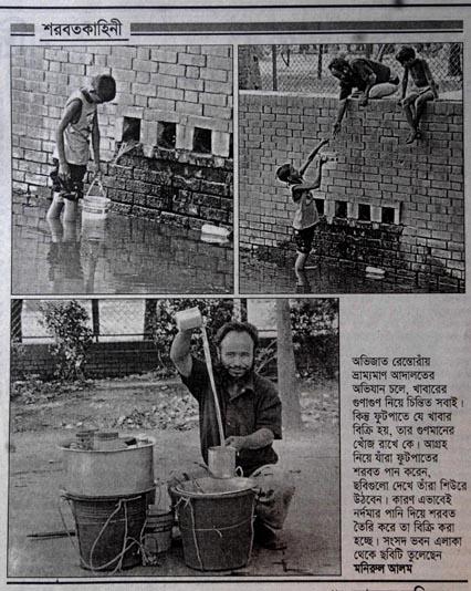 prokashona-kal-13-sep-29-bhadra-1414-city-page.jpg