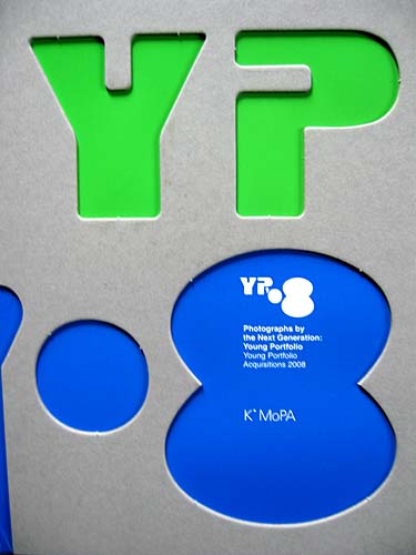 kiyosato-museum_young-portfolio