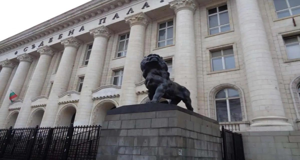 Bulgaria bloque? 158 millones de d?lares provenientes de Petr?leos de Venezuela S.A, y de empresas Alex Saab.
