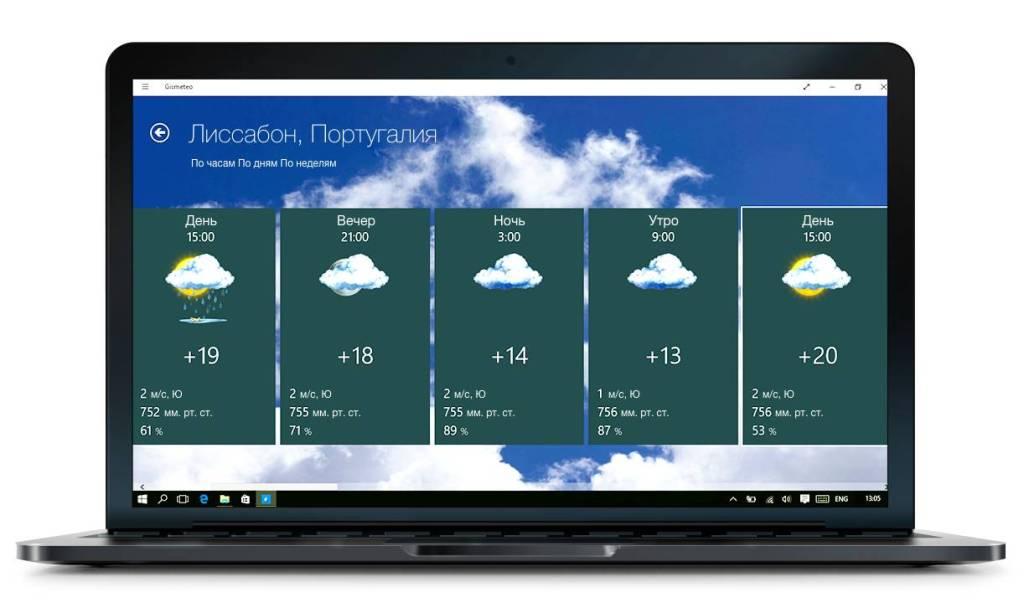 Установить погоду на экран компьютера