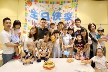 ★台北★樂幼屋Leo's Playland親子餐廳,派對房慶生好過癮