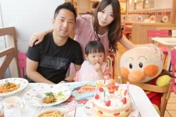 ★日本★九州福岡親子行DAY3。麵包超人博物館慶生趣、一蘭拉麵
