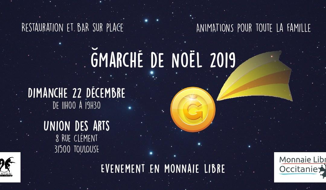 ǦMarché de Noël à Toulouse