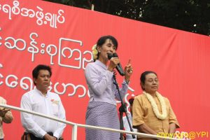 Daw Aung Suu Kyi gave her public speech(Photo-YPI)