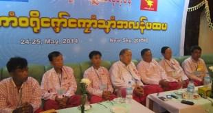AMDP press conference (Photo: IMNA)
