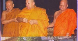 Wat Prok Sayadaw Vijhan