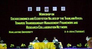 Salween [River] Eco-system and Socioeconomics workshop held at Mawlamyine University Photo: (Mehm Shee/IMNA)