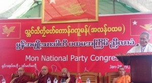 Mon National Party Chairman Nai Ngwe Thein presenting his speech (photo: MNP)
