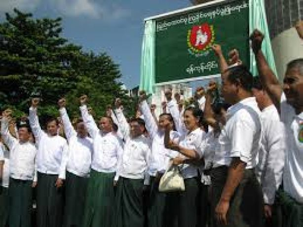United Solidarity and Development Party (USDP)