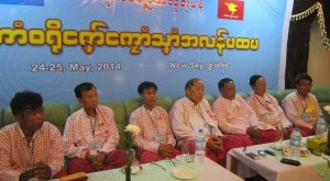 Members of All Mon Regions Democracy Party seen at party meeting
