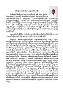 Biography of Nai Pan Maung, selected individual candidate for Mon people in Thanbyuzayat Township