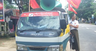 A NLD organized election campaign in Thaton Township (Photo: IMNA)