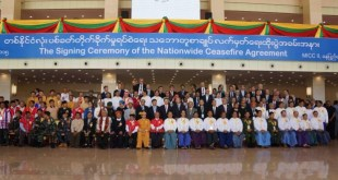 Representatives at the signing of the nationwide ceasefire agreement