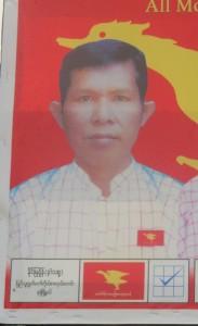 AMDP's candidate U Mya Shein.