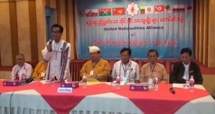 Meeting between United Nationalities Alliance (UNA) and its partner organizations