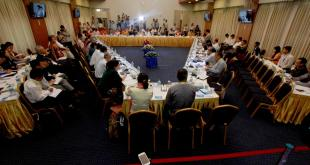 Union Peace Dialogue Joint Committee (UPDJC) conference (photo: MPC)