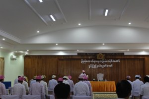 Final Mon State Hluttaw conference (Photo: MNA)