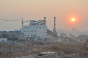 MCL's coal-fired power plant  (Photo: MNA)