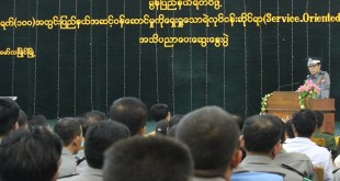 Police Chief Myo Swe Win gives speech at 100-day meeting of Mon State Police Force (Photo: Mon Htaw)