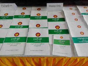 Mon textbooks displayed at the ceremony (Photo: War War Zin Oo/Facebook)