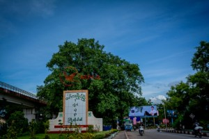 Entrance to Mon State's capital city, Mawlamyine, (Photo: MNA)