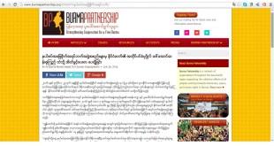 CSOs' statement to the State Counselor (Photo: Burma Partnership)