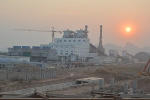 Mawlamyine Cement Limited factory (Photo: MNA)