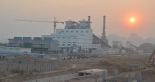 Mawlamyine Cement Limited factory (Photo: MNA)