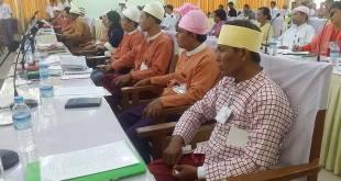 Mon State Hluttaw representatives are seen presenting at the Hluttaw conference (Photo: Facebook/Aung Naing Oo)
