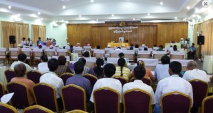Mon State Hluttaw Conference (Photo: Mon Hluttaw)