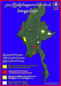 Map of vacant constituencies for the 2017 by-election (photo: UEC)